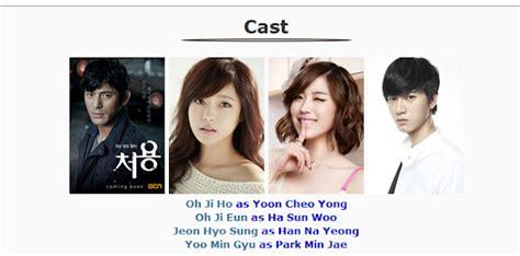 film korea terbaru ghost drama korea terbaru ghost seeing detective cheo yong