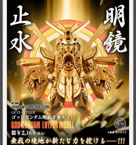 Converge God Gundam Lelangan fw gundam converge ゴッドガンダム明鏡止水セット プレミアムバンダイ限定 ガンダムシリーズ 趣味 コレクション プレミアムバンダイ公式通販