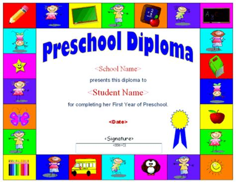 preschool diploma template with versions in word and pdf
