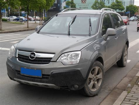 File Opel Antara 01 China 2012 05 20 Jpg