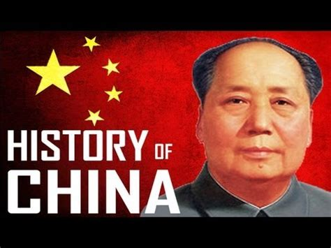 film china history history of china cia documentary on a communist empire