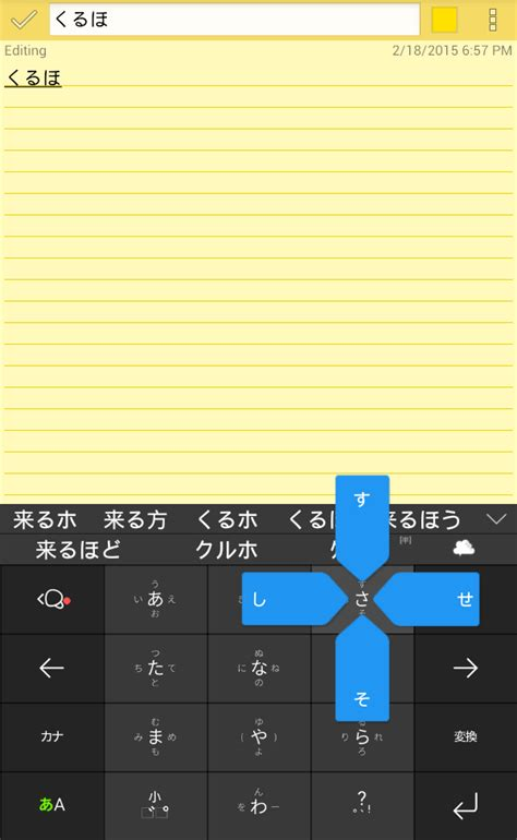 japanese android how to type japanese characters in android tip reviews news tips and tricks dottechdottech
