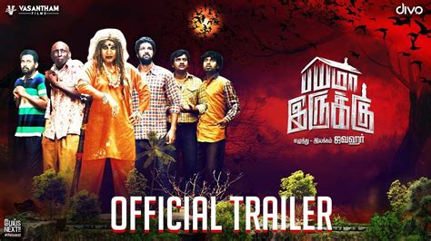 film box office 2017 full movie bayama irukku full tamil movie first day box office collection