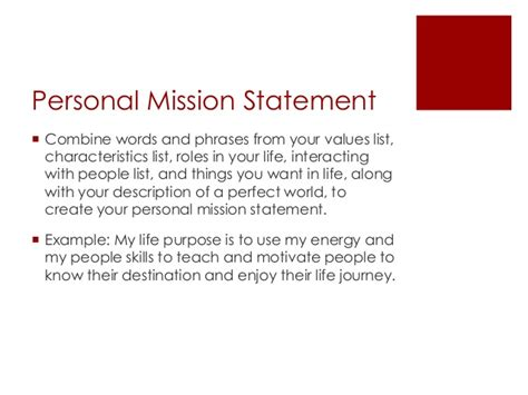 my personal mission statement essay docoments ojazlink