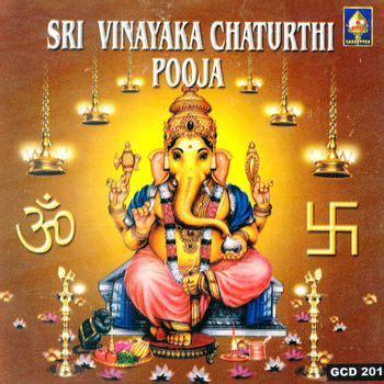 about us sidhi vinayaka fab sri vinayaka chaturthi pooja ss raghavan shastri listen to sri vinayaka chaturthi pooja