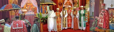 ethiopian orthodox christian church ethiopia pillars of ethiopian christianity page 3