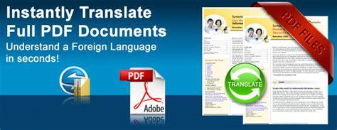 Pdf Swahili To Translation Pdf by Pdf Translator Translate Pdf Files Pdf Document