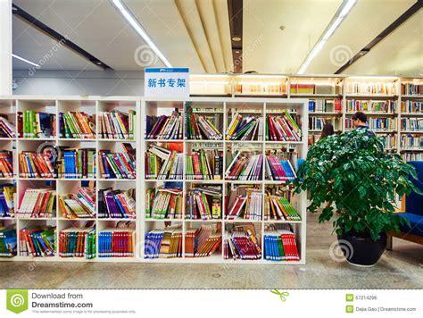 bibliothek regale kaufen bibliothek b 252 cherregal deutsche dekor 2017 kaufen