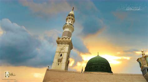 Gambar Kubah Masjid Berputar Ganda keboblog wallpaper masjid nabawi hd