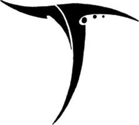 tattoo fonts letter t tribal dragon tattoo stuff by tonfish on deviantart