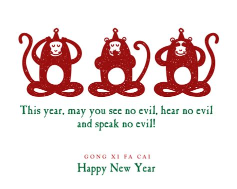 wise words for the new year free happy chinese new year