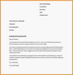 Guide To Writing Cover Letters by 9 Guide On How To Write An Application Letter Receipts Template