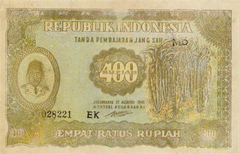 Uang Kuno Tahun 1952 Seri Budaya blingblingcrew uang indonesia kuno