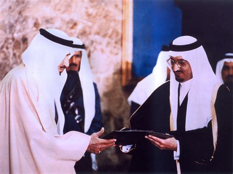 biography of king khalid king faisal prize his majesty king khalid bin abd al aziz