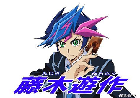 anime series new yu gi oh anime series debuting in 2017 ign