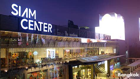 Home Design Center Com by Siam Center Gobangkok Asia