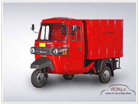 bajaj three wheeler price bajaj three wheeler max cng truck in india three wheeler