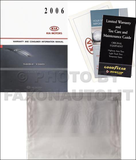 service repair manual free download 2006 kia spectra auto manual 2006 kia spectra owners manual original