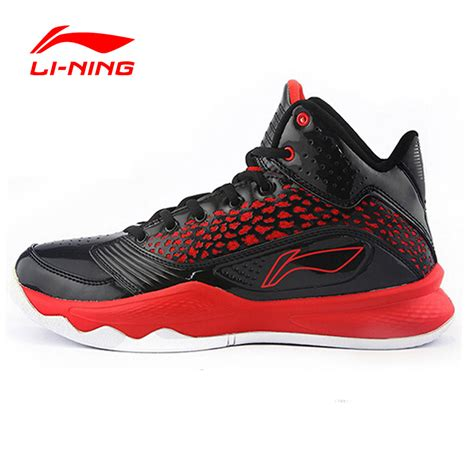 lining basketball shoes aliexpress buy li ning outdoor basketball shoes