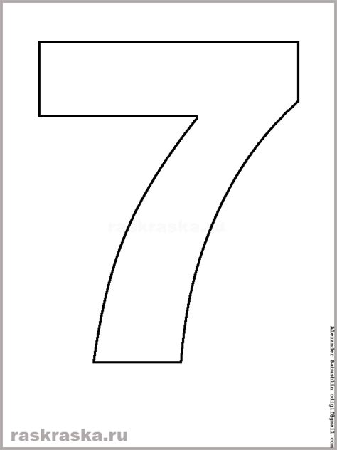 Book Of Numbers Outline by Printable Seven Contour Image Sixes For Print Numeral