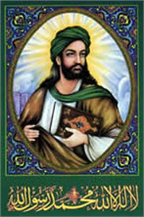 biography hazrat muhammad biography of muhammad