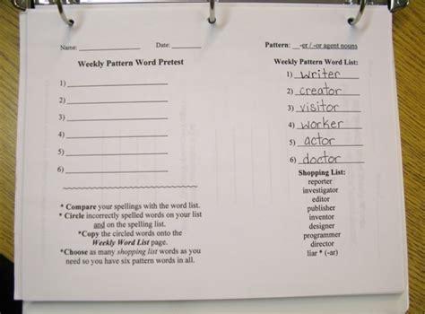 spell    spel creating    spelling program scholastic