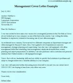 leadership cover letter exle management cover letter sle best resume format