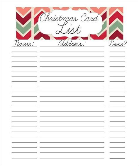 wish list template free free card list printable doc 24