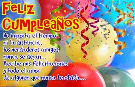 imagenes de feliz cumpleaños para una amiga super especial feliz cumplea 241 os amiga