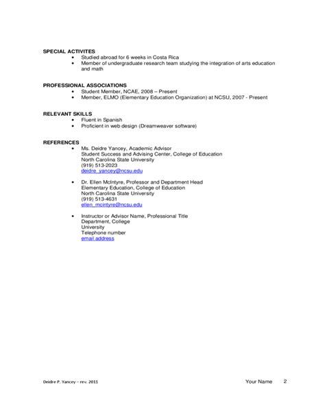 simple resume exles for teachers basic resume sle free