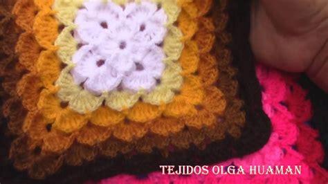 cuadro y flores tejidos a crochet n 186 02 youtube cuadros en crochet para cubrecamas cuadro tejido a