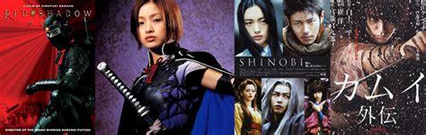 film ninja japanese sate of the ninja the 2000s vintage ninja