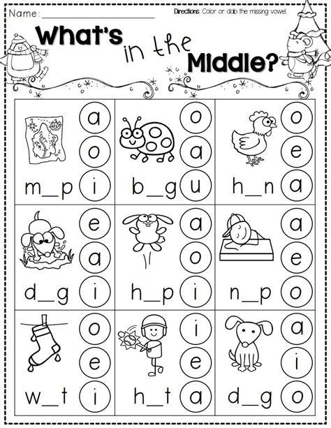 winter activities for kindergarten free kindergarten