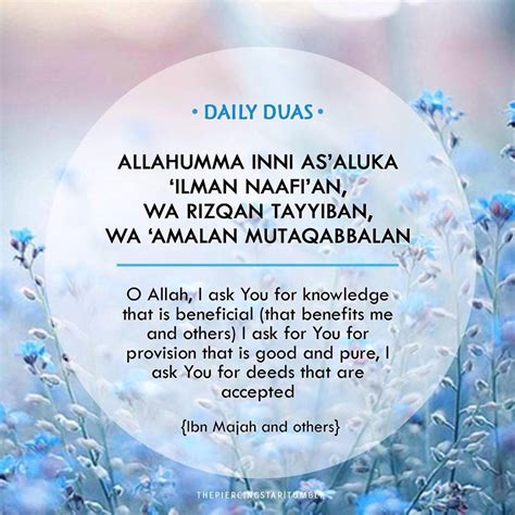 Kun Nafian dua s islam the religion of peace