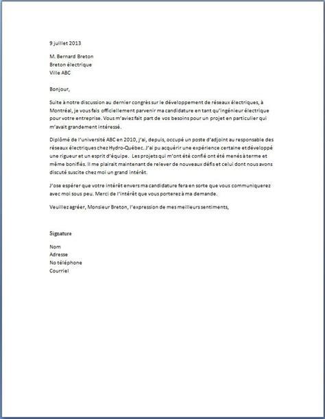 Lettre De Motivation Candidature Spontan E Ing Nieur Qualit lettre de motivation ing 233 nieur 233 lectrique lettre de motivation