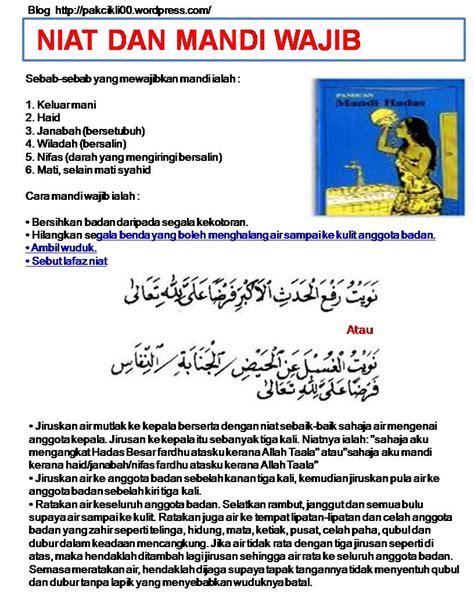 niat mandi wajib pin by pakcikli00 published 30 disember 2009 size is 816 215 1040 on