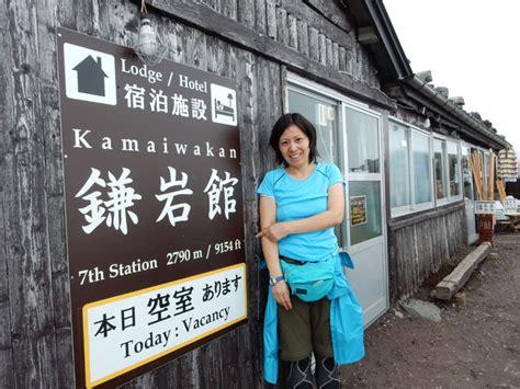 No Reservations Required hiking fuji san 2014 kenjisaito