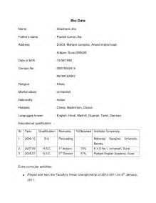 Resume Address bio data of shashank jha