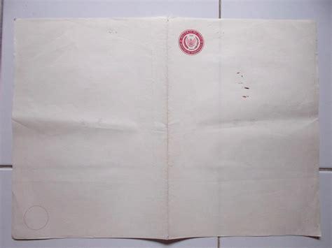Kertas Segel Tahun 1984 Nominal Rp 25 kertas segel dan materai