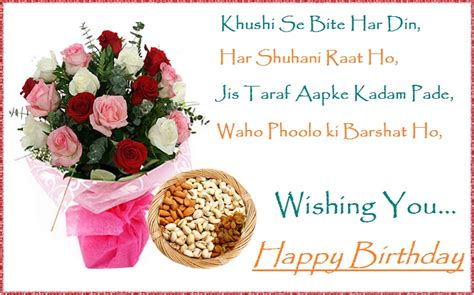 Sanskrit Birthday Wishes Quotes Happy Birthday Wishes For Friend Quotes In Hindi Http