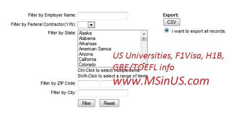 E Verify Search E Verify Employers Search Tool