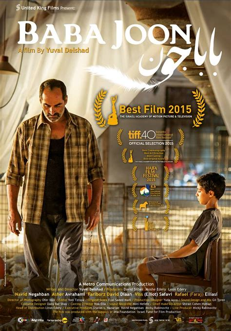 drama film festival israeli drama criticized for casting iranian muslim as