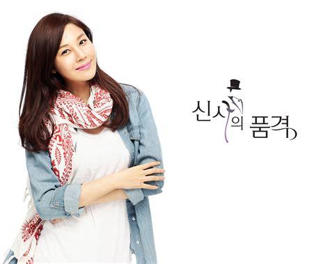 Dvd Drama Korea A Gentleman S Dignity a gentleman s dignity 신사의 품격 drama picture gallery