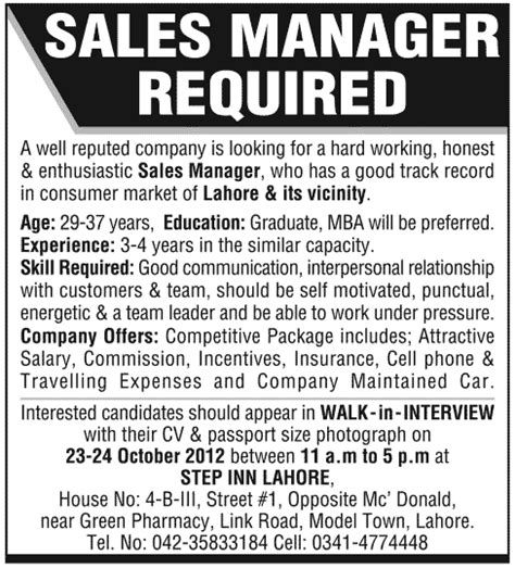 sales manager required in lahore jang on 21 oct 2012