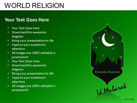 Prayer Powerpoint Templates Slides And Graphics Islamic Powerpoint