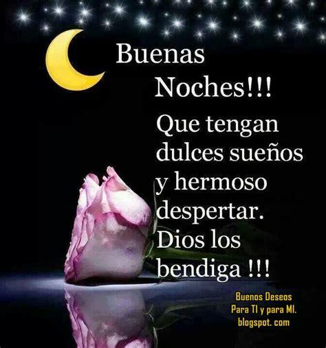 imagenes buenas noches simpaticas buenos deseos para ti y para m 205 buenas noches que
