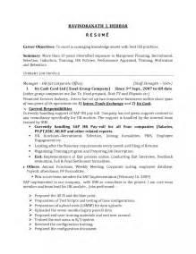 resume objective human resources generalist - Human Resources Resume Objective
