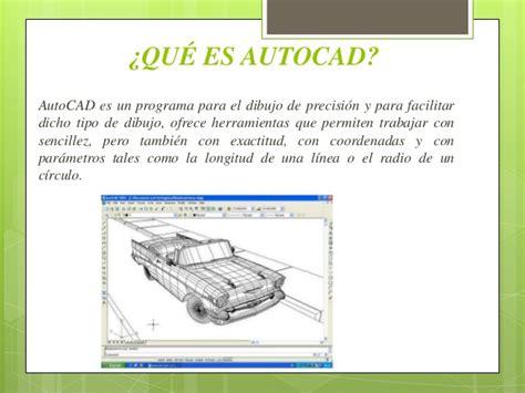 layout autocad que es autocad 2014 interfaz y unidades