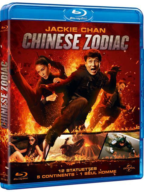 zulu film blu ray chinese zodiac enfin en dvd et blu ray jackie chan france