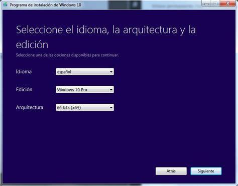 imagenes iso de windows 10 ya puedes descargar la iso de windows 10 187 muycomputer